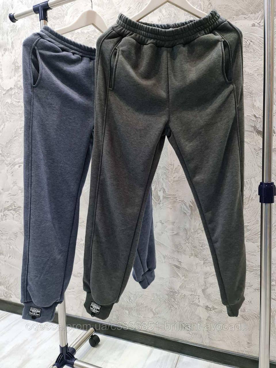 Женские теплые спортивные штаны на меху
