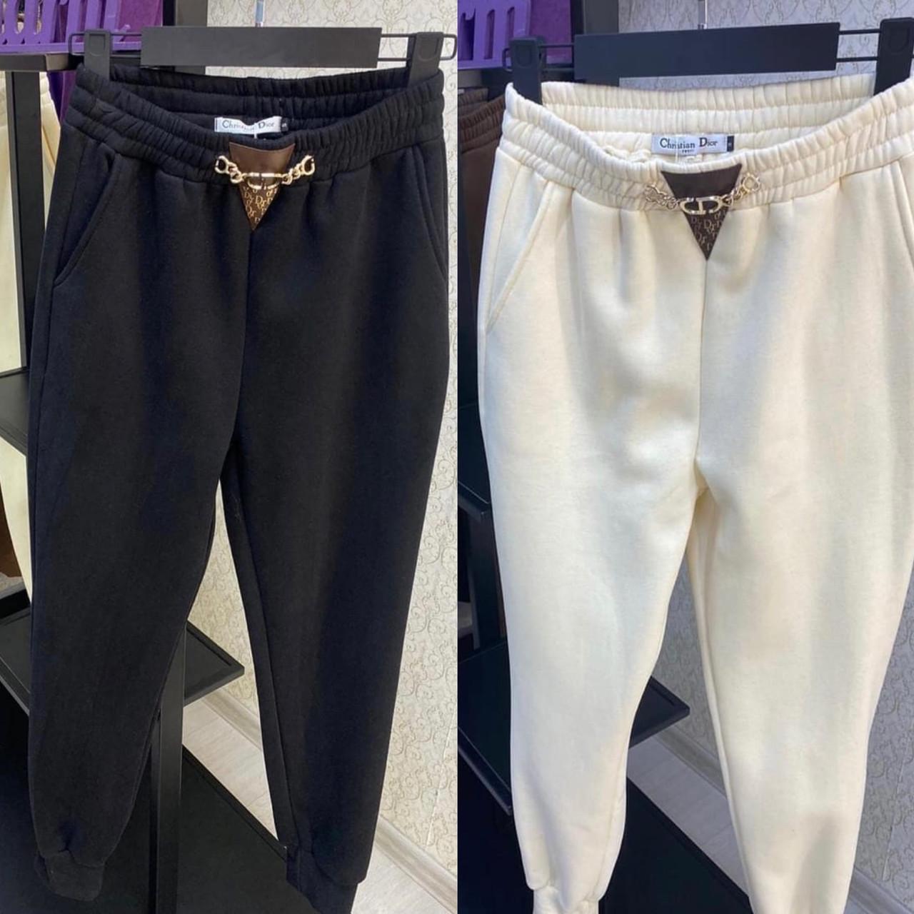 Спортивные штаны женские белые, чёрные, 42-44, 44-46