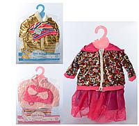 Одежда для пупса / куклы Baby Born Беби Борн зимняя одежда / зимний комбез комбинезон с шапкой /куртка платье