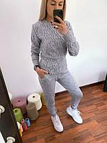 Спортивные вязанные штаны женские, фото 2