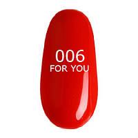 Гель-лак For You №006 (красный коралл, эмаль) , 8 мл