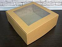 Коробка для десертів з вікном 200*200*70 КРАФТ, фото 1