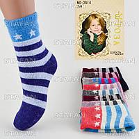 Подростковые шерстяные носки с махрой внутри Roza 3514 7-9. В упаковке 12 пар