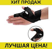 Велосипедные перчатки с LED фонариком! Свободные руки- Новинка