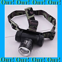 Ліхтарик налобний Police BL-6952-T6!Найкращий подарунок