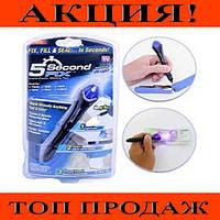 Горячий клей-карандаш 5 Second fix!Хит цена