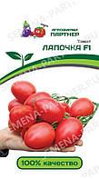 Семена томат Лапочка F1  10шт ,Партнер., фото 1