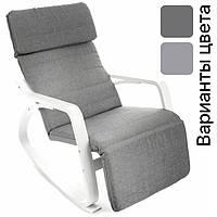 Кресло качалка с подставкой для ног Vecotti Oscar