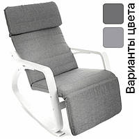 Крісло качалка з підставкою для ніг Vecotti Oscar, фото 1
