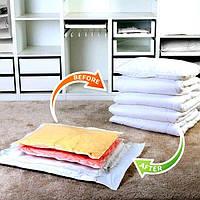 Вакуумные пакеты для хранения вещей 70*100 (V-S)! Топ продаж