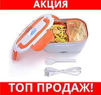 Lunch heater box 220v Home, Электрический ланч-бокс,Термос пищевой для еды на два отделения!Хит цена
