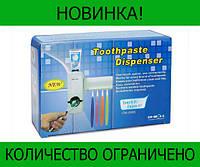 Дозатор зубной пасты и держатель щеток Toothpaste Dispenser JX-2000! Распродажа