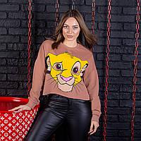 Укороченный женский свитшот Король Лев цвета кэмэл (0101) Турция, размер S