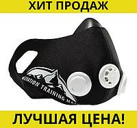 Тренувальна маска Elevation Training Mask 2.0