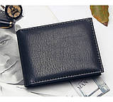 Компактный мужской кошелек, фото 2