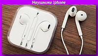 Наушники MDR IP,Наушники Iphone (MDR IP) Аpple earpods айфон гарнитура! Лучший подарок