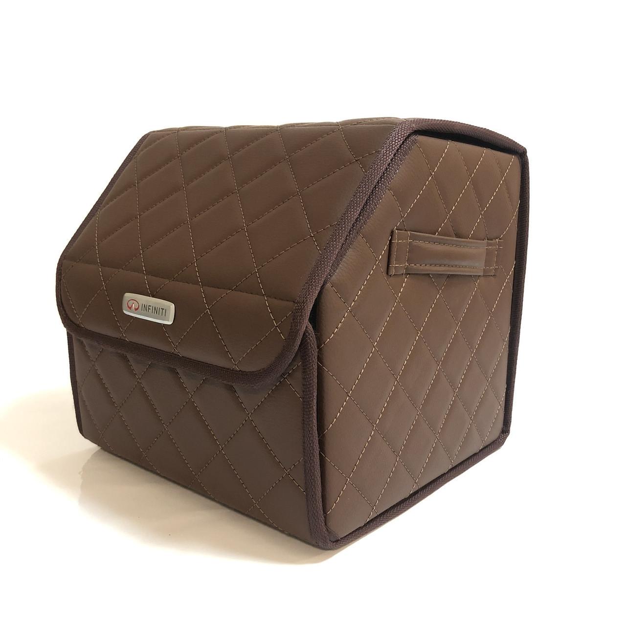 Саквояж с лого в багажник «Infiniti» I Органайзер в авто Коричневый Инфинити