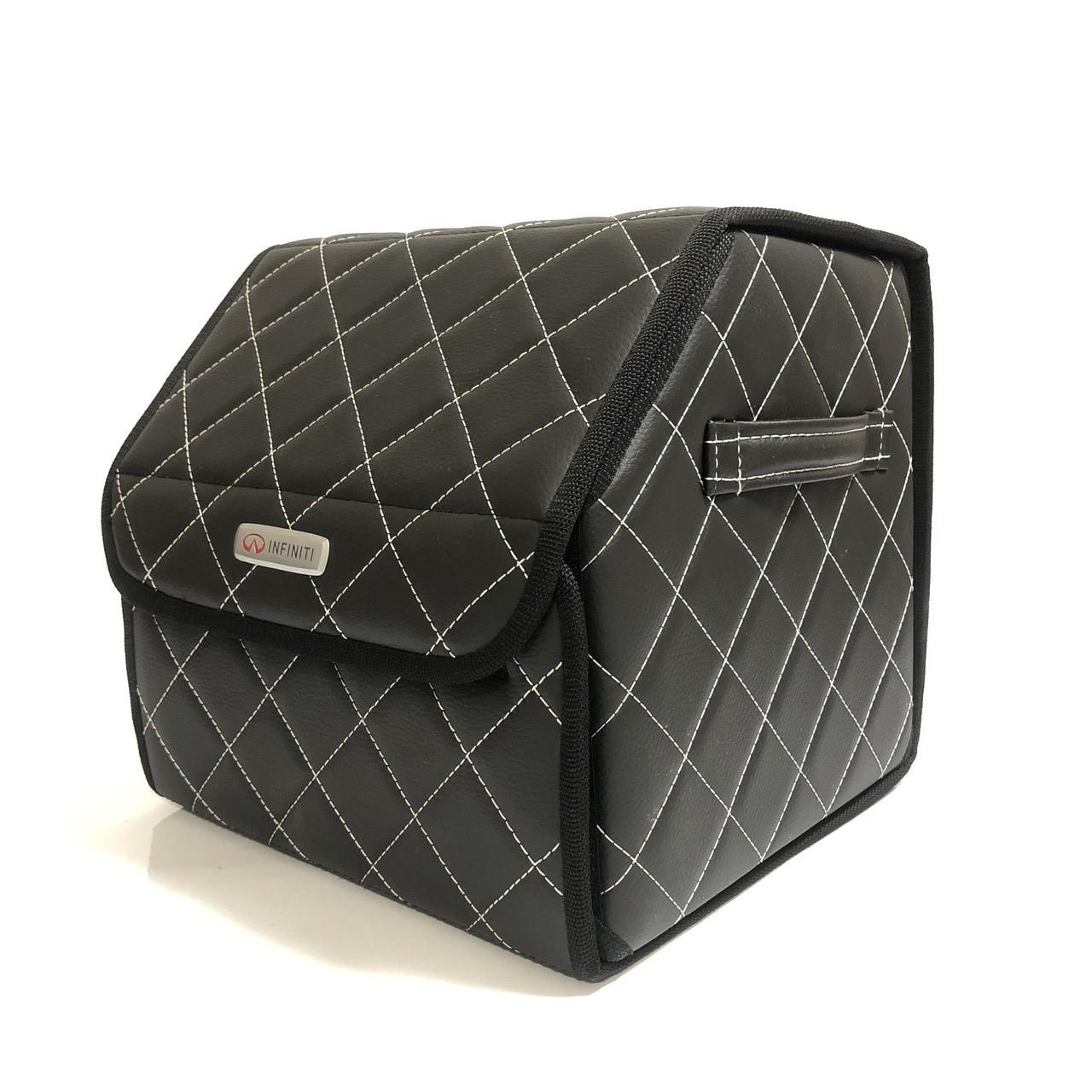 Саквояж с лого в багажник «Infiniti» I Органайзер в авто черный Инфинити