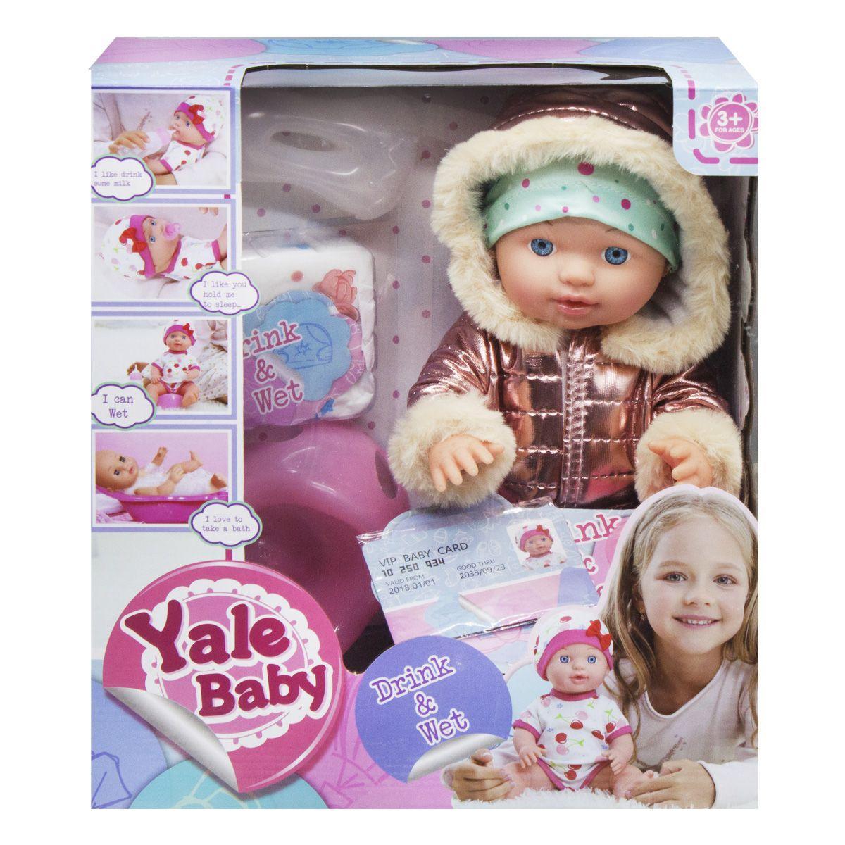 """Пупс функциональный """"Yale Baby: В курточке"""""""