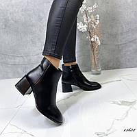 Стильные женские ботильоны на небольшом устойчивом каблуке , черные. Женская обувь деми, весенняя