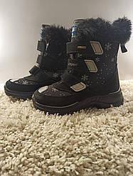 Ботинки Grisport детские 9346S109