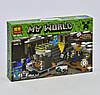 Конструктор Майнкрафт Bela My World 10470 Портал в край, реплика Lego Minecraft, 571 деталь