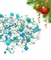 Посыпка  микс Новогодний, голубой 50 грамм