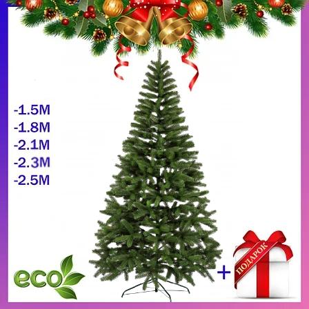 Елка искуственная Литая Буковельська 2.5м (250см) Штучна ялинка Ялынка штучка Елка зелена