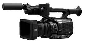 Цифровая видеокамера Panasonic AG-UX90EJ