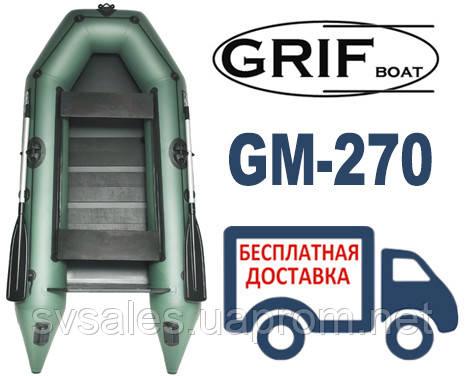 Grif GM-270 лодка моторная 2-местная