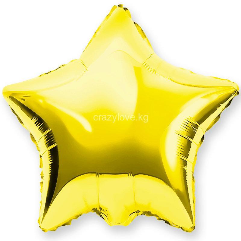 """Кулька 18"""" зірка фольгована, золота, ТМ """"Агура"""" однотонний шт."""