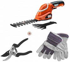 Кусторез Black+Decker GSL700KIT + специальные защитные рукавицы и секатор