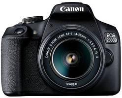 Цифрова дзеркальна фотокамера Canon EOS 2000D 18-55 IS