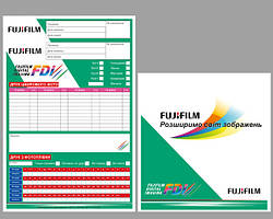 Конверт Fujifilm 1000 шт.