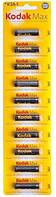 Батарейка Kodak MAX LR03 уп., 1 шт. (1*10 отрывная)