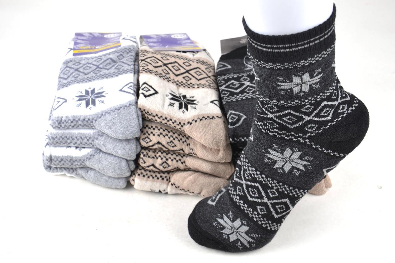Женские Махровые носки в упаковке 12 штук.