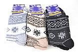 Женские Махровые носки в упаковке 12 штук., фото 5