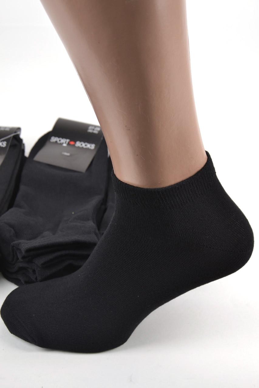 Чоловічі бавовняні занижені шкарпетки 6 штук.
