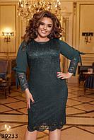 Комбинированное стрейчевое платье-футляр с завязочками на рукавах с 50 по 58 размер, фото 1
