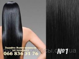 ОКОНЧАТЕЛЬНАЯ РАСПРОДАЖА ОСТАТКОВ!  Волосы на силиконовой ленте 50 см