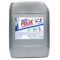 """Тосол 20kg -40°С Синий """"Felix"""""""