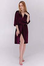 Женский халат для дома и сна короткий плюшевый цвет марсала