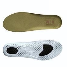 M-Tac стельки Comfort Khaki 45