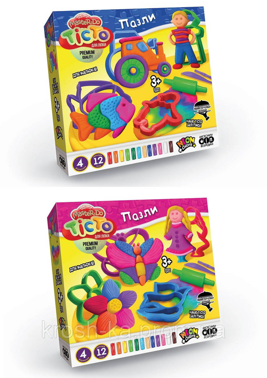 Набор теста для лепки Master-Do Шеф-Повар Пазлы (Danko Toys)Данко Тойс Украина TMD-11-01