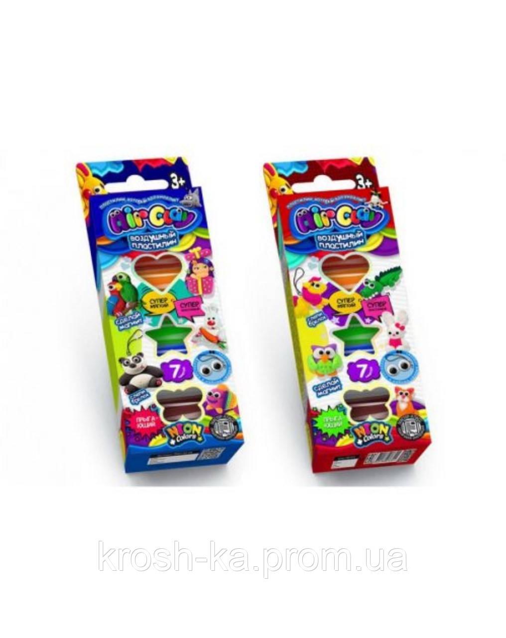 Пластилин воздушный в коробке 7цветов неон Украина ARCL-01-02