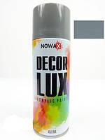 """Краска металлик 450ml  """"Nowax""""  серебро  NX48044   (12шт/уп)"""