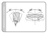 Протитуманна фара 241x135мм Wesem 0660.43200.00 (Zelmot 0660.0.000.2) галогенова з габаритом і дротом 1шт, фото 3