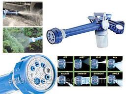 Ручной распылитель  воды Ez Jet Water 8 режимов+ 100ml емкость для химии