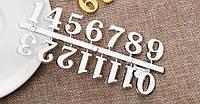 Цифры для часов серебро