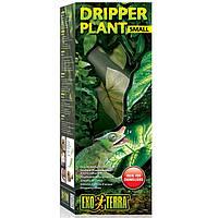 Hagen Exo Terra Dripper Plant - Small система крапельного поливу